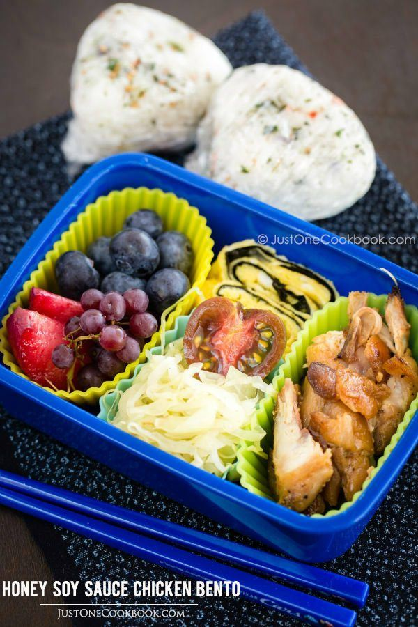 Honey Soy Sauce Chicken Bento | Easy Japanese Recipes at JustOneCookbook.com