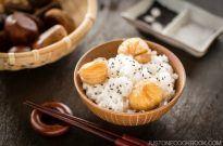 Chestnut Rice (Kuri Gohan) 栗ご飯