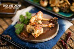 Spicy Miso Chicken | Easy Japanese Recipes at JustOneCookbook.com