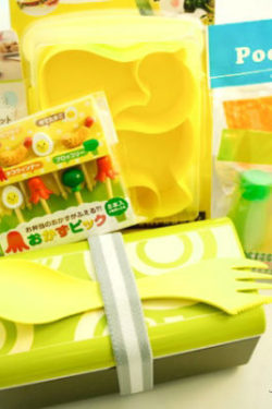 Bento Set Giveaway | Easy Japanese Recipes at JustOneCookbook.com