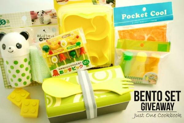 Bento Set Giveaway | Easy Japanese Recipes at JustOneCookbook.com