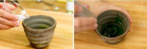 Green Tea Latte 2