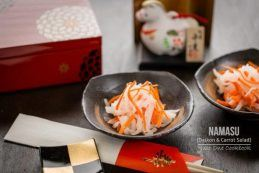 Namasu (Daikon and Carrot Salad) | Easy Japanese Recipes at JustOneCookbook.com