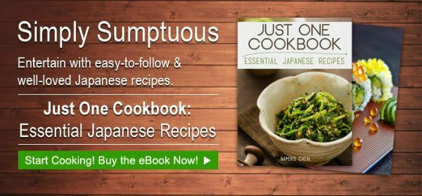 Just One Cookbook Essential Japanese Recipes ebook