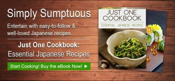 Just One Cookbook Essential Japanese Recipes ebook