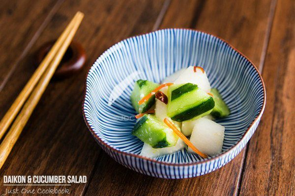 Daikon and Cucumber Salad in a bowl.