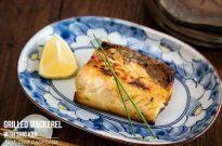 Grilled Mackerel with Shio Koji | Easy Japanese Recipes at JustOneCookbook.com