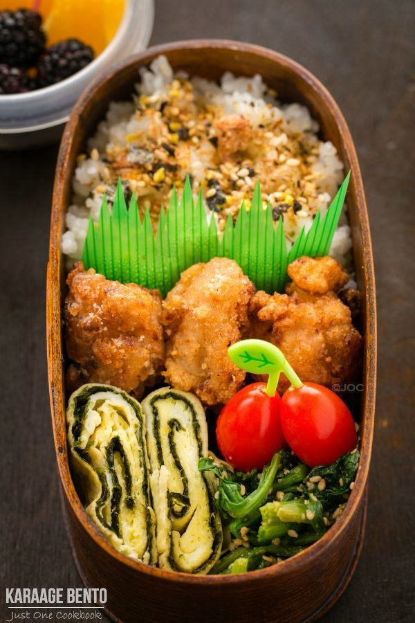 shio koji karaage bento just one cookbook. Black Bedroom Furniture Sets. Home Design Ideas
