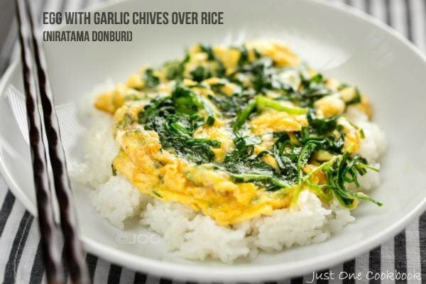 Egg with Chives Over Rice (Niratama Donburi) | Easy Japanese Recipes at JustOneCookbook.com