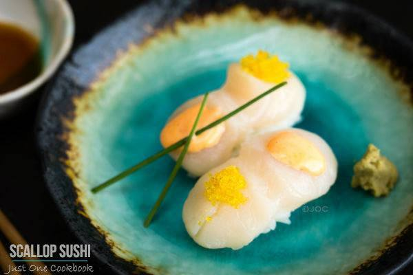 Scallop Sushi on a plate.