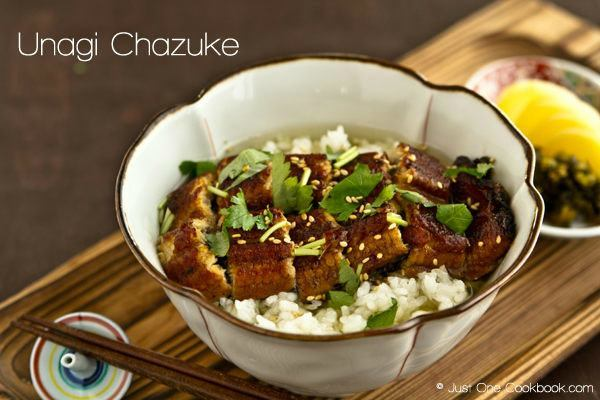 Unagi Chazuke 鰻茶漬け Just One Cookbook