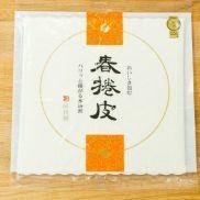 Harumaki Wrappers