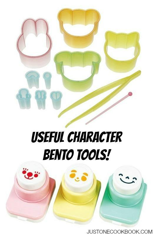 Character Bento Tools on a table.