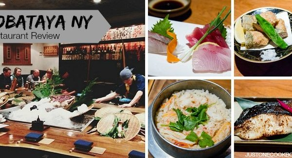 Robataya NY   Restaurant Review   Just One Cookbook