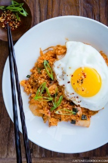 Kimchi Fried Rice | Just One Cookbook