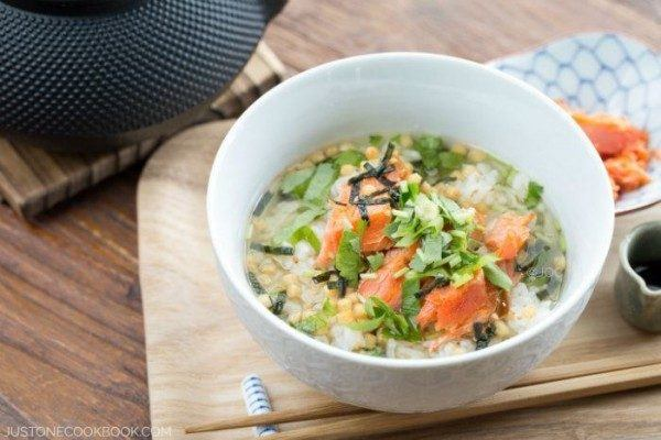 Ochazuke, Green Tea Over Rice with salted salmon in a bowl.