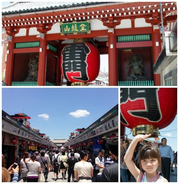 Asakusa Thunder Gate | Japan Travel Blog | Just One Cookbook