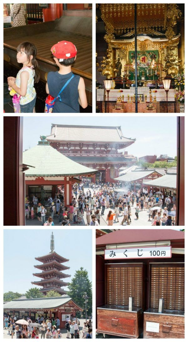 Sensoji Main Hall | Japan Travel Blog | Just One Cookbook
