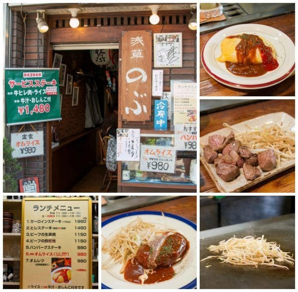 Asakusa Nobu | Japanese Travel Blog | Just One Cookbook