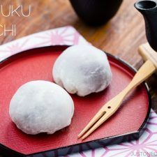Daifuku Mochi | Easy Japanese Recipes at JustOneCookbook.com