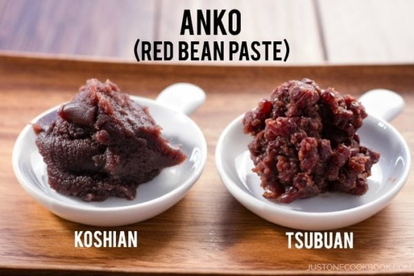 Koshian and Tubuan in small dishes.