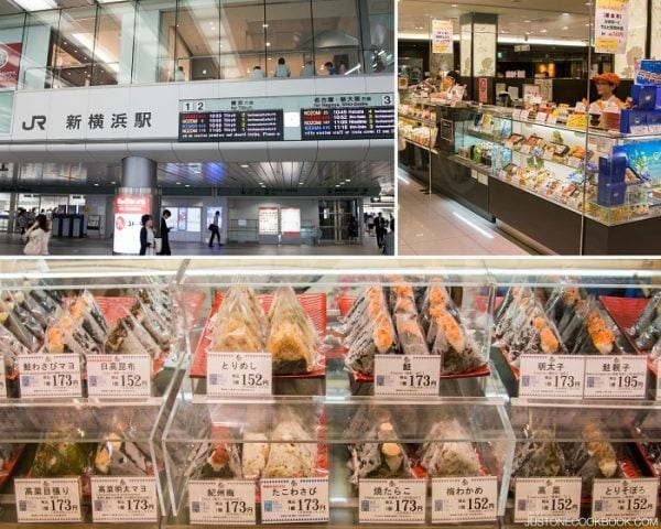 Visiting Kyoto - Shin-Yokohama Station #kyoto #japan #guide #shinyokohama | Easy Japanese Recipes at JustOneCookbook.com