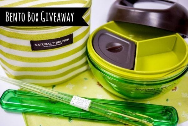 Bento Box Giveaway | Just One Cookbook