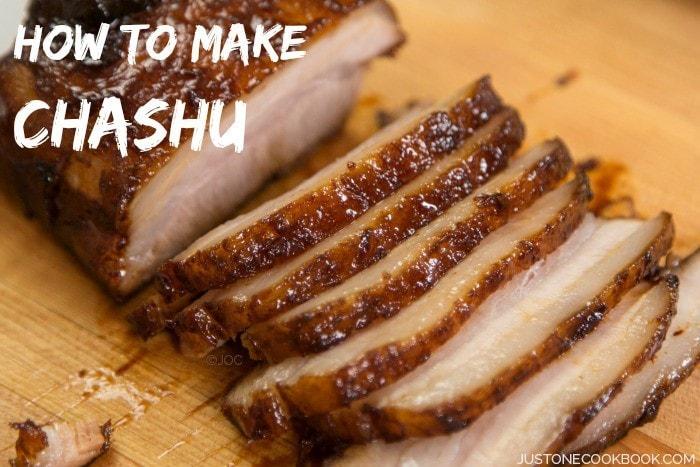 Chashu stewed pork just one cookbook forumfinder Choice Image