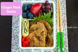 Ginger Pork Bento | Easy Japanes Recipes at JustOneCookbook.com