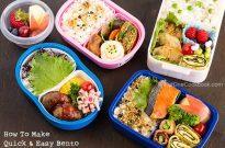 How To Make Bento お弁当の作り方