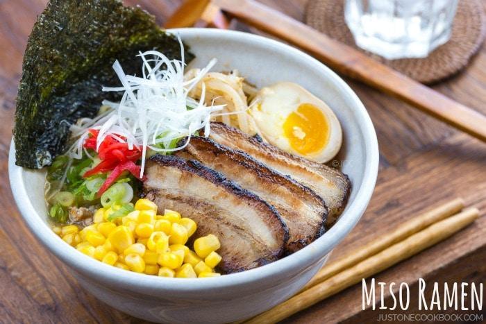 Miso Ramen in a white bowl.