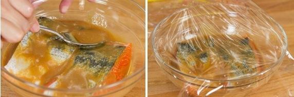 Miso Salmon 2