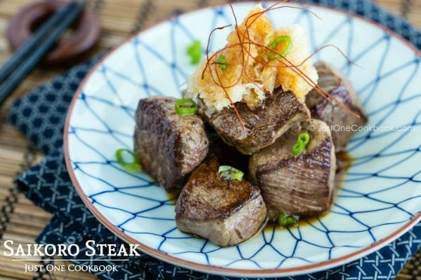 Saikoro Steak | Easy Japanese Recipes at JustOneCookbook.com
