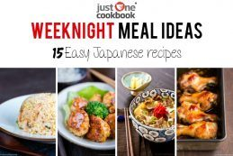 15 easy Japanese Recipes | Just One Cookbook