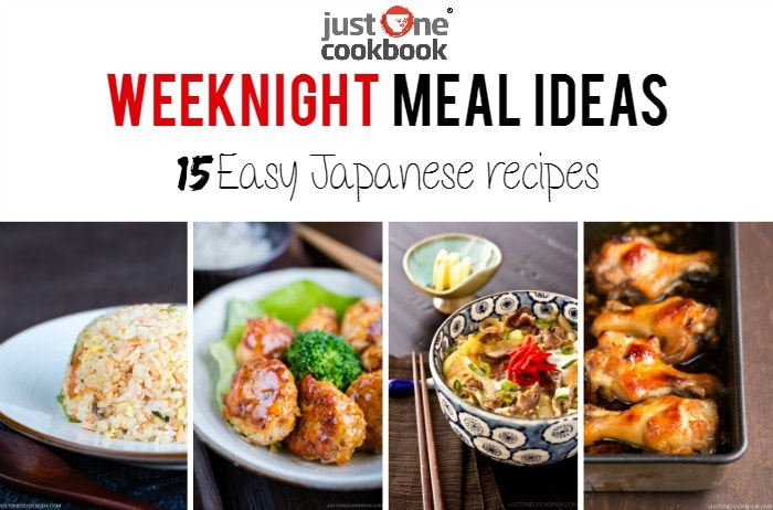 easy japanese recipes weeknight meal ideas 15 easy japanese recipes just one 12392
