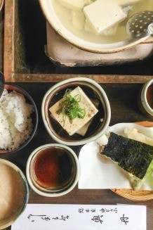 Just one cookbook japanese food and recipe blog eating in kyoto japan travel blog forumfinder Image collections