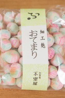 Fu Wheat Gluten   Easy Japanese Recipes at JustOneCookbook.com