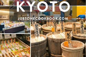 A guide to Kyoto's cuisine and what to eat in this ancient capital of Japan