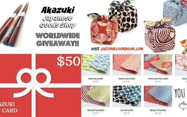 Akazuki Japanese Goods Shop Worldwide Giveaway