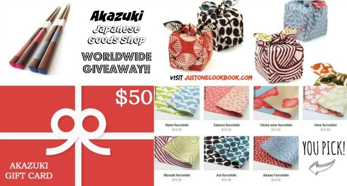 Akazuki Japanese Goods Shop Worldwide Giveaway