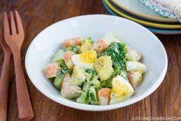 Shrimp Salad Recipe | Easy Japanese Recipes at JustOneCookbook.com