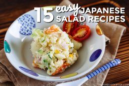 15 Easy Japanese Salad Recipes Roundup | Easy Japanese Recipes at JustOneCookbook.com