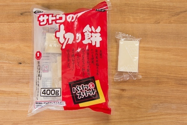how to cook frozen rice balls with red bean