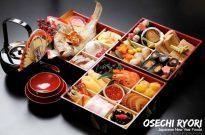 Osechi Ryori おせち料理 (Japanese New Year Food)