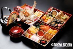 Osechi Ryori | Easy Japanese Recipes at JustOneCookbook.com