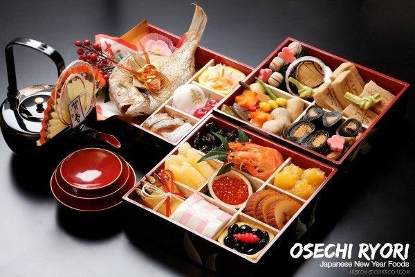 Osechi Ryori | Easy Japanese Recipes at JustOneCookbook.com