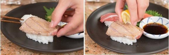 Otoro Sushi 5