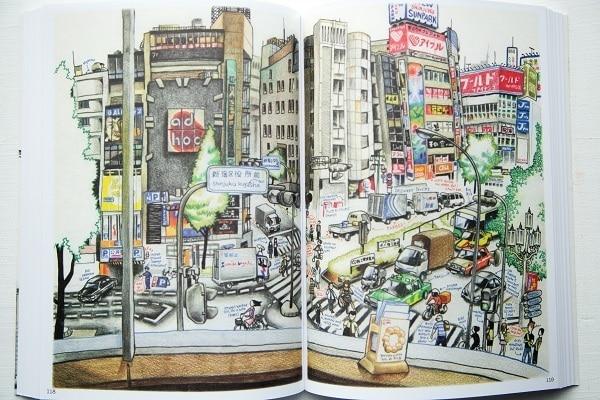 Tokyo on Foot 1
