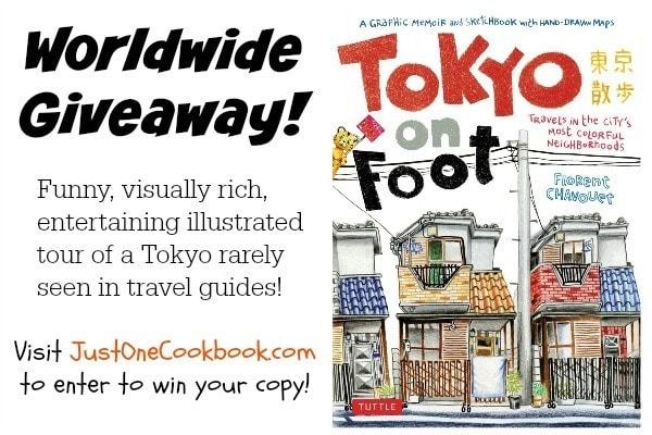 Tokyo on Foot Giveaway