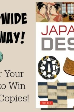 2015 Japanese Design Giveaway 2